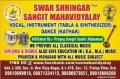 Swar Shringar Sangeet Mahavidyalaya