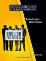 SPEAK ENGLISH Academy